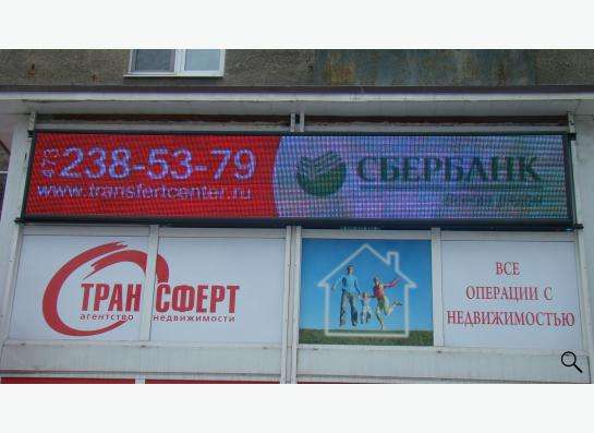 Бегущие строки,видеоэкраны,медиафасад. в Воронеже фото 7