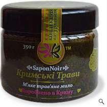 Травяное мыло , в Нижнем Новгороде