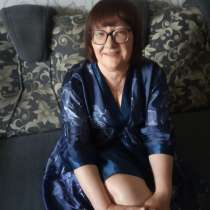 Татьяна, 55 лет, хочет пообщаться – И скучно, и грустно, в г.Горловка