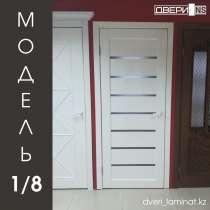 Межкомнатные двери в Астане (Нур-Султан), в г.Астана