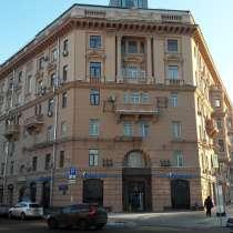 Свободной планировки квартира, 163 м², 6/7 эт., в Москве