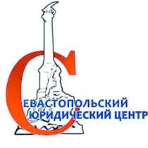 Прописка в садовых домах. Разрешение на строительство, в Севастополе