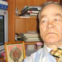 Виталий, 72 года, хочет познакомиться, в Вологде