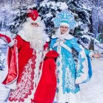 Новогодние поздравление Деда Мороза и Снегурочки на дому, в г.Витебск