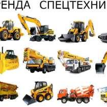 Услуги спецтехники, в Томске