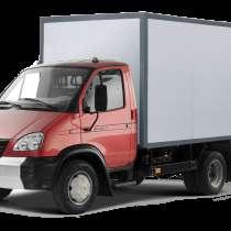 Перевозка грузов автомобилем до 2,5тонн, в г.Полтава