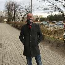 Alex, 42 года, хочет пообщаться, в г.Познань