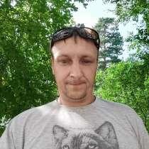 Иван, 38 лет, хочет познакомиться – Ищу девушку, в Железногорске