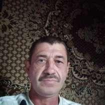 Юрий, 51 год, хочет познакомиться – Знакомство и общение, в Шадринске