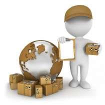 Упаковка 22.РФ предлагает услуги, в Барнауле