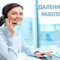 Требуется менеджер интернет магазина, в Уссурийске