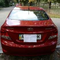 Продам авто 2013 года!срочно, в отличном состоянии!, в г.Киев