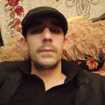 Шахзод, 27 лет, хочет пообщаться, в г.Душанбе
