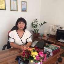 Услуги Адвоката в Сарыагашском районе, в г.Сарыагаш