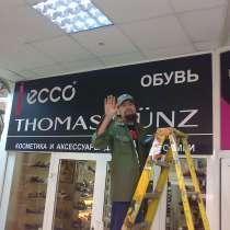 Поклейка Oracal и любых др. плёнок, в Москве