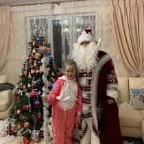 Заказ Деда Мороза в Наро-Фоминске, в Наро-Фоминске