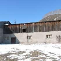 Продам здание убойного пункта 246 кв.метров, с оборудованием, в Бийске