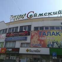 Аренда, в Курске