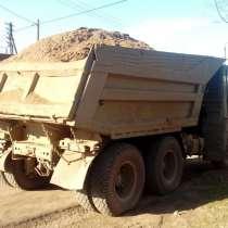Доставка ПГС, мелкого песка, глины, в г.Уральск