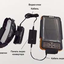 Портативный ветеринарный УЗИ сканер - SIUI CTS-800, в Нижнем Новгороде