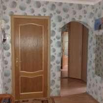 Продается четырех комнатная квартира, в Тюмени