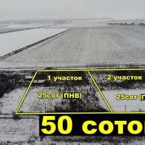 Продам участок 25 соток, аг. Усяжа, 30км от Минска, в г.Минск