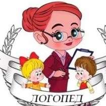 Обучение логопедов в Краснодаре, в Краснодаре