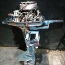 Лодочный мотор Ветерок-8, в Иркутске