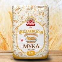 Купить дёшево продукты питания г. Уральск рынок МИХАИЛ склад, в г.Уральск
