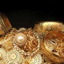 Скупка золота в Чишмах, в Уфе