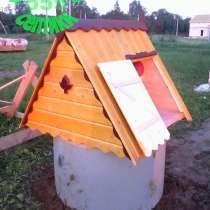 Домики для колодцев, в Дмитрове