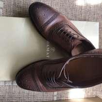 Кожаные туфли, в Москве