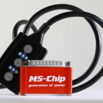 MS-CHIP SPEED BOOST - Increases the response of the accelera, в Екатеринбурге