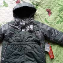 Зимний комплект Шалуны, куртка+п/комб-н, р. 92 (+), в Москве