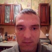 Александр, 29 лет, хочет познакомиться – Александр, 29 лет, хочет пообщаться, в г.Гомель