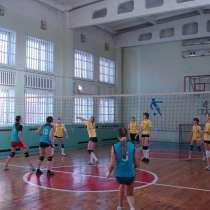 Волейбол для девочек, в Екатеринбурге