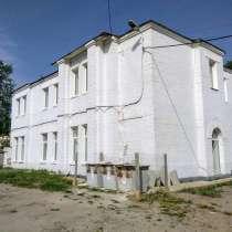 Здание свободного назначения 333 м² г. Коломна, в Коломне