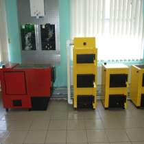 Твердотопливные котлы мощностью от 10 до 150 кВт, в г.Донецк