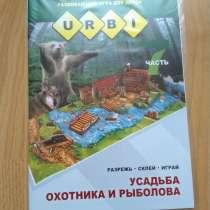 Комплекты для детского творчества, в г.Могилёв