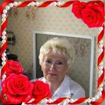 Людмила, 65 лет, хочет пообщаться, в Новосибирске