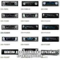 панель для автомагнитолы Sony Разных марок, в Иванове