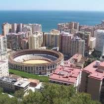 Barca-House - недвижимость в Барселоне, в г.Барселона