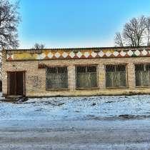 Продам здание в д. Верхмень,45км.от Минска.13км.От Смолевичи, в г.Минск
