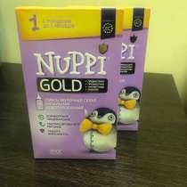 Заказывайте детское питание NUPPI GOLD по выгодной цене, в Москве