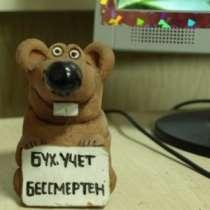 Бухгалтерия Вашего Успеха (СПб), в Санкт-Петербурге