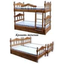 Кровати кухни прихожие шкафы комоды из ДЕРЕВА и ЛДСП. Диваны, в Москве