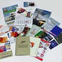 Дизайн и печать визиток, листовок без посредников, в Самаре