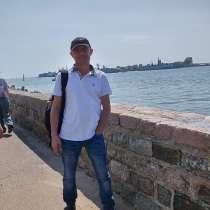 Валерий, 45 лет, хочет пообщаться – Валерий, 45 лет, хочет пообщаться, в Калининграде