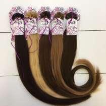 Натуральные волосы на капсулах! Краснодар, в Краснодаре