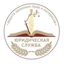Юридическая помощь военнослужащим, в Севастополе